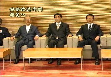 20070827臨時閣議
