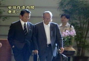 20070827尾身さんと官邸入り1