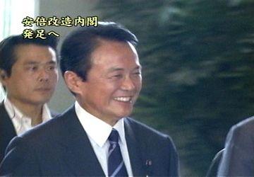 20070827尾身さんと官邸入り3