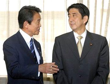 20070827自民党総務会1