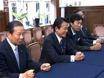 20070827自民党総務会2