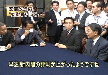 20070829国民新党への挨拶「評判」1