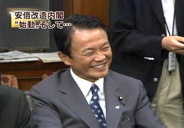 20070829国民新党への挨拶2
