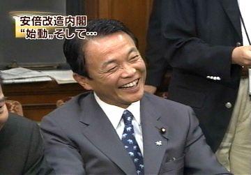 20070829国民新党へのご挨拶