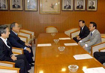 20070831自民党3役と経団連会長との会談