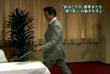 20070831党本部にてインタビュー01