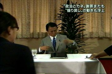 20070831党本部にてインタビュー02