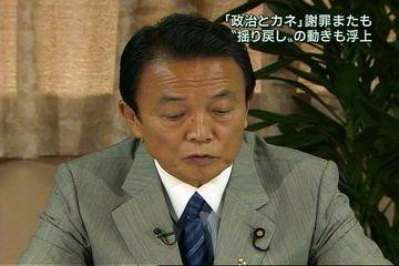 20070831党本部にてインタビュー03