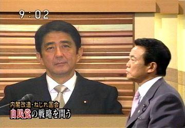 20070902日曜討論2