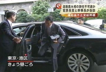 20070902与謝野官房長官、大島国対委員長と会談1