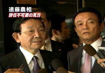 20070902与謝野官房長官、大島国対委員長と会談3