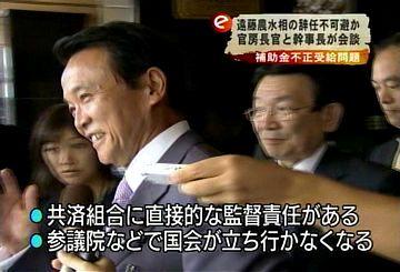 20070902与謝野官房長官、大島国対委員長と会談4