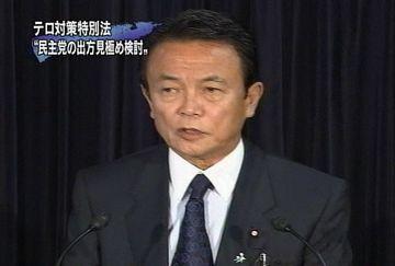 20070904幹事長会見