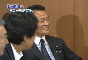 20070904自民党役員会