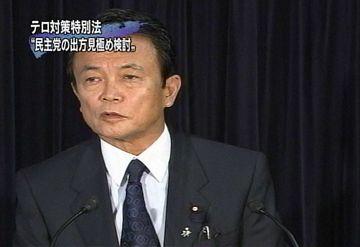20070904自民党幹事長記者会見02