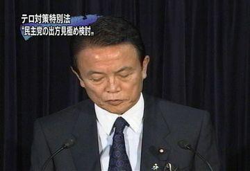 20070904自民党幹事長記者会見03