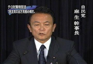 20070904自民党幹事長記者会見04