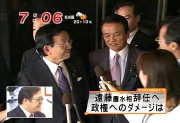 20070902与謝野馨氏と3