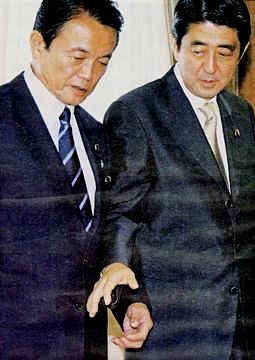 20070905夕刊フジ