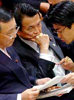 20070907麻生太郎アソート1