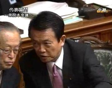 20070907麻生太郎アソート2