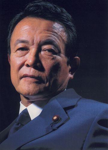 20070908麻生太郎アソート1
