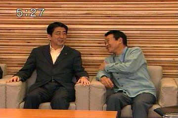 20070909麻生太郎アソート3_20070703閣議