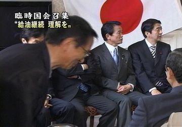 20070910麻生太郎アソート1_20070910両院議員総会1