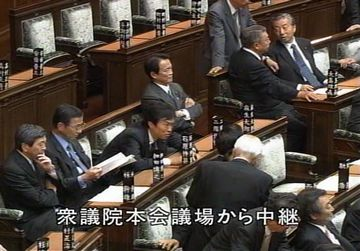 20070910麻生太郎アソート5_20070910衆院本会議1