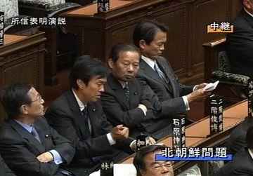 20070910麻生太郎アソート7_20070910衆院本会議3