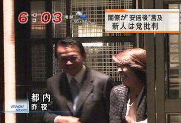20070910太郎会02