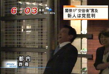 20070910太郎会03