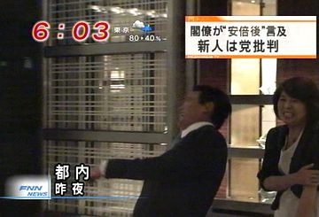 20070910太郎会04
