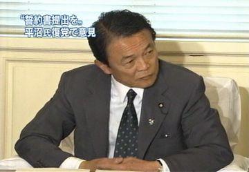 20070911役員連絡会01
