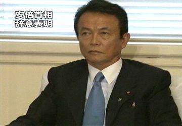 20070912役員連絡会