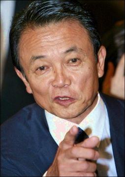 20070913麻生太郎アソート5