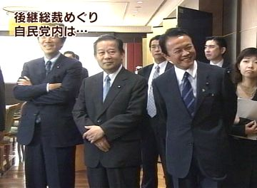 20070913麻生太郎アソート7