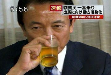 20070913麻生太郎アソート8
