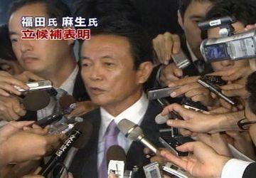 20070914麻生太郎アソート2