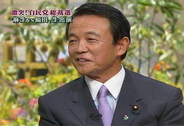 20070914麻生太郎アソート8