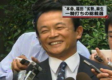 20070915麻生太郎アソート01