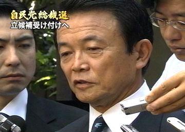 20070915麻生太郎アソート03