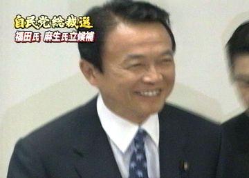 20070915麻生太郎アソート05