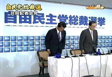 20070915麻生太郎アソート09