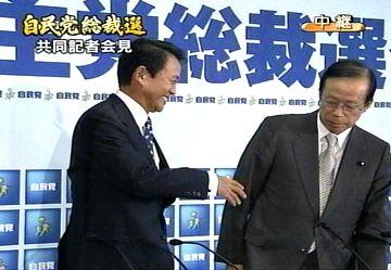 20070915麻生太郎アソート10
