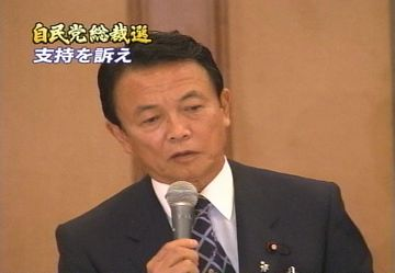 20070918選対会議2