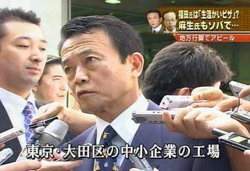 20070920大田区にて1