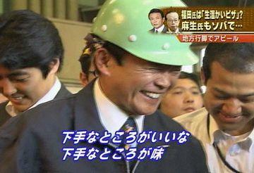 20070920大田区にて5