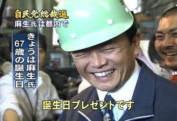 20070920大田区にて6
