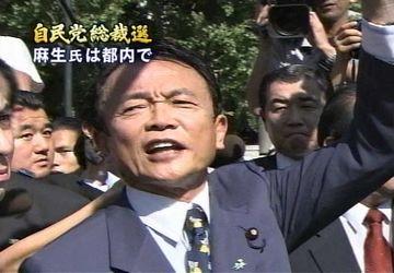20070920浅草にて1